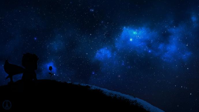 """יקום גדול מעולם קטנטן. איור בהשראת הסיפור """"הנסיך הקטן"""". קרדיט: Matthew Haeck"""