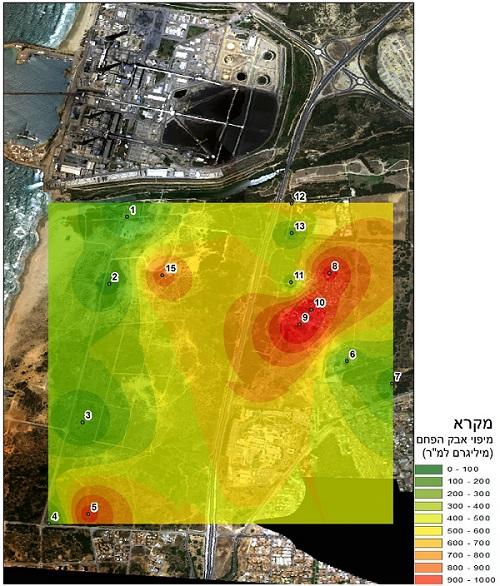 מיפוי אבק הפחם סביב תחנת הכוח בחדרה (1) עם ריכוזים בשכונת חפציבה (8, 9, 10) | באדיבות ד״ר אנה ברוק