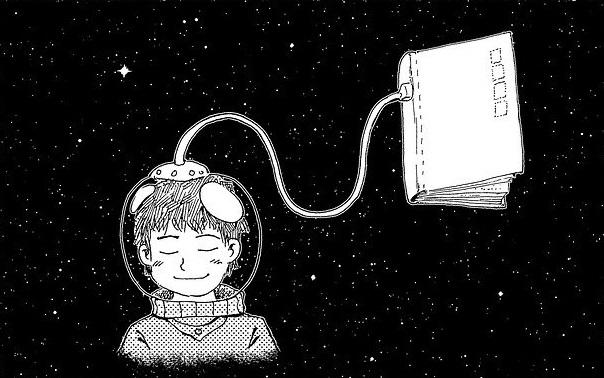 אסטרונאוט ילד עם ספר