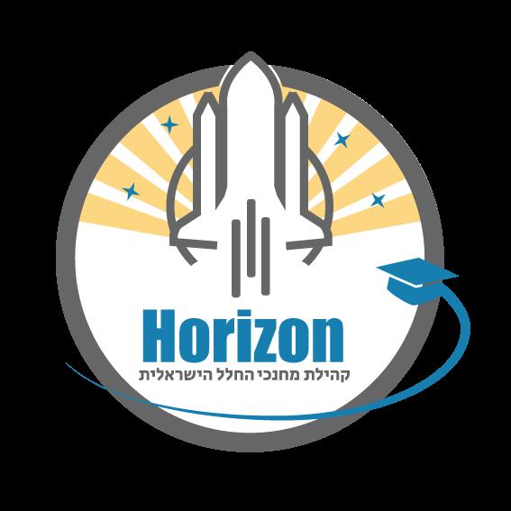 הורייזון: קהילת מחנכי החלל הראשונה בישראל