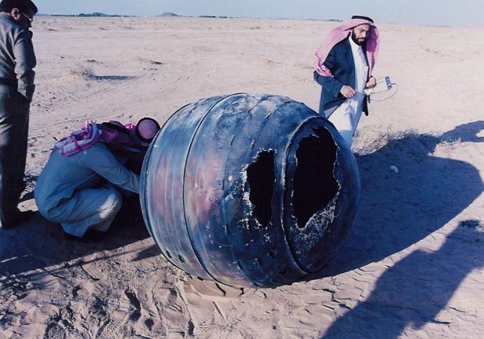 חלק ממשגר דלתא 2 שנפל בערב הסעודית ב-2001.