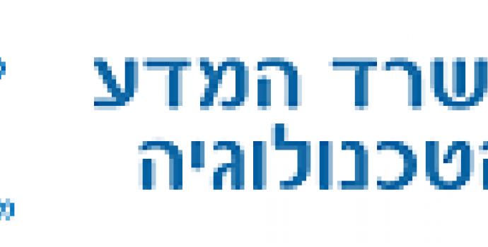 לוגואים סוכנות החלל הישראלית ומשרד המדע