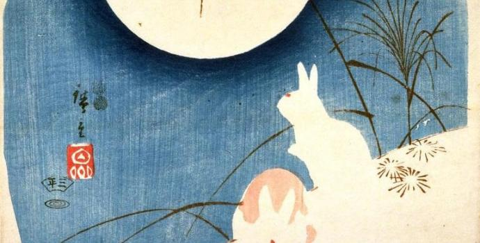 ארנבים מול ירח מלא