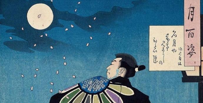 ציור אוקיו-אה יפני: ירח בשמי הלילה
