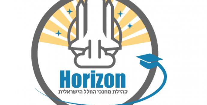לוגו תוכנית הורייזון