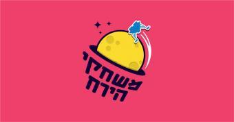 לוגו משחקי החלל