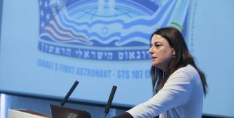 רונה רמון בכנס רמון לחינוך וחלל
