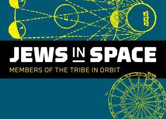 יהודים בחלל: תערוכה ניו-יורקית על הקשר היהודי ליקום