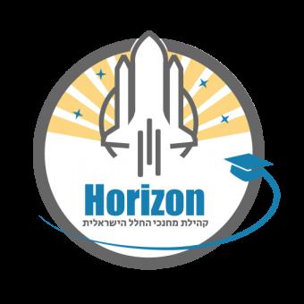 לוגו הורייזון