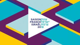 עונות מצטלבות- שיתוף פעולה ישראלי צרפתי