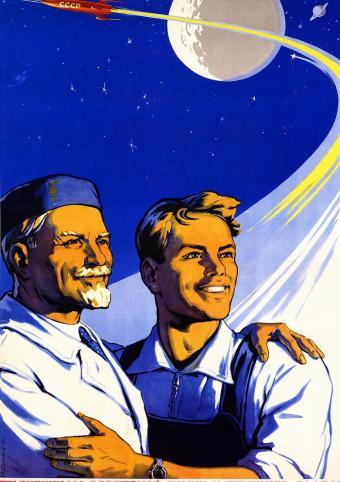 פוסטר תעמולה של תוכנית החלל הסובייטית: תוצר של שיתוף פעולה נרחב