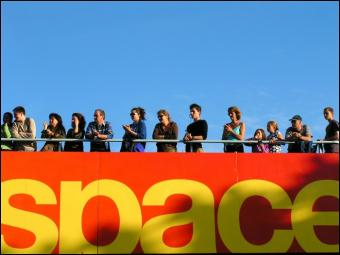 כנס חלל | צילום: Tal Bright via flickr